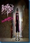 [J-Series] Buzzer Beat [ซับไทย]