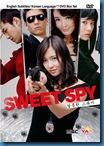 [K-Series] Sweet Spy สายลับขี้เก๊ก VS หวานใจซุ่มซ่าม [Soundtrack พากย์ไทย]