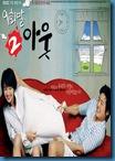 [K-Series] 9 End 2 Outs รักนี้ต้องโฮมรัน [Soundtrack พากย์ไทย]