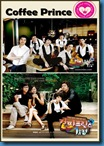 [K-Series] Coffee Prince รักวุ่นวายของเจ้าชายกาแฟ [Soundtrack พากย์ไทย]