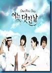 [K-Series] One Fine Day ขอรอรักด้วยหัวใจ [Soundtrack พากย์ไทย]