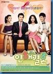 [K-Series] Love&Marriage [Soundtrack บรรยายไทย]