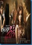 [K-Series] Temptation of wife พิษรักเเรงแค้น [Soundtrack พากย์ไทย]