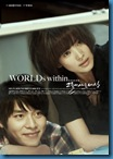 [K-Series] Worlds Within รักนี้ไม่ต้องมีบท [Soundtrack พากย์ไทย]