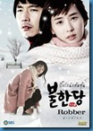 [K-Series] Robbers - ปิ้งรักนักต้มตุ๋น [Soundtrack บรรยายไทย]
