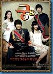 [K-Series] Prince Hours - รักวุ่นวายของเจ้าชายส้มหล่น [Soundtrack พากย์ไทย]