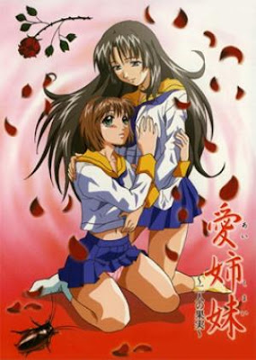 Immoral Sisters I[3/3][MNF][VOSE][NOCEN][ANIME H][WU][UT] Immoral+Sisters+1