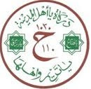 wafaq rotib al_haddad