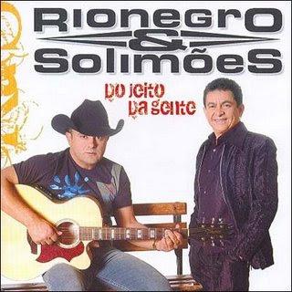 rio%2Bnegro%2Bsolimoes%2Bdo%2Bjeito%2Bda%2Bgente CD Rio Negro & Solimões   1989