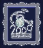 தமிழ்மணம் விருது 2009 !
