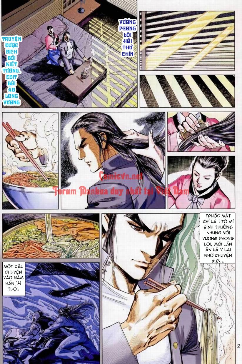 Vương Phong Lôi 1 chap 9 - Trang 2