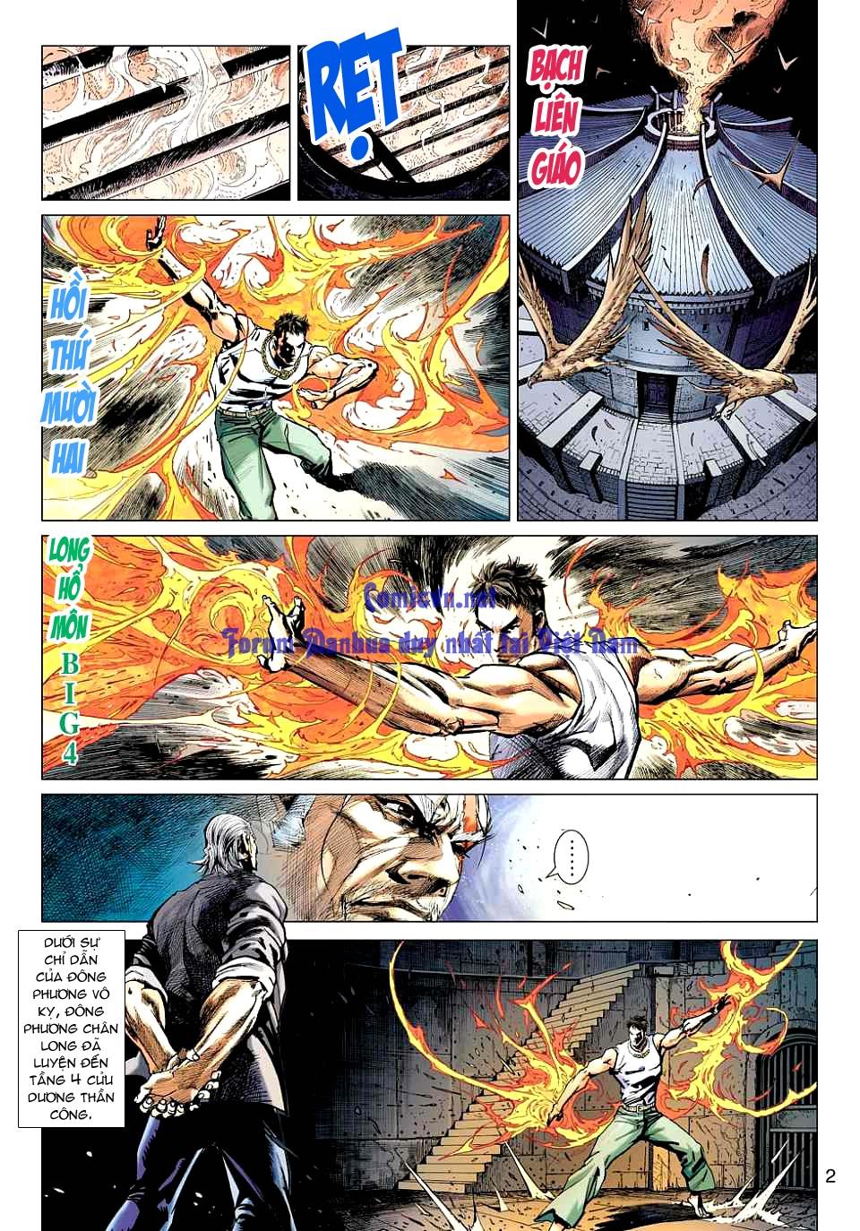 Vương Phong Lôi 1 chap 12 - Trang 2