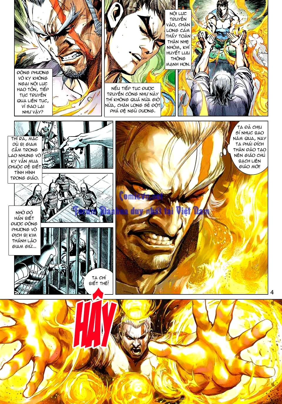 Vương Phong Lôi 1 chap 12 - Trang 4