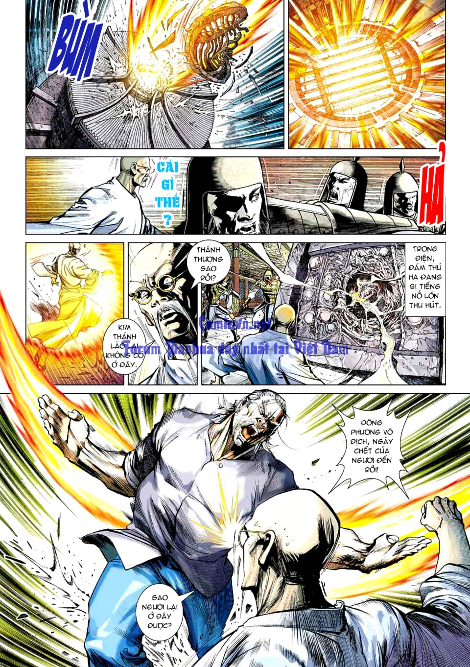 Vương Phong Lôi 1 chap 12 - Trang 7
