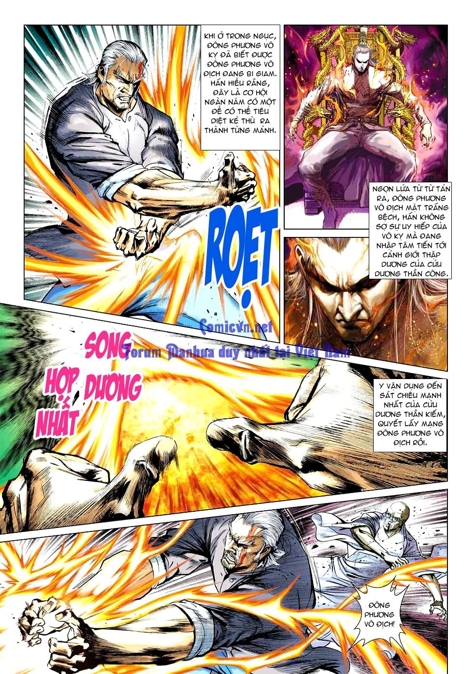 Vương Phong Lôi 1 chap 12 - Trang 9