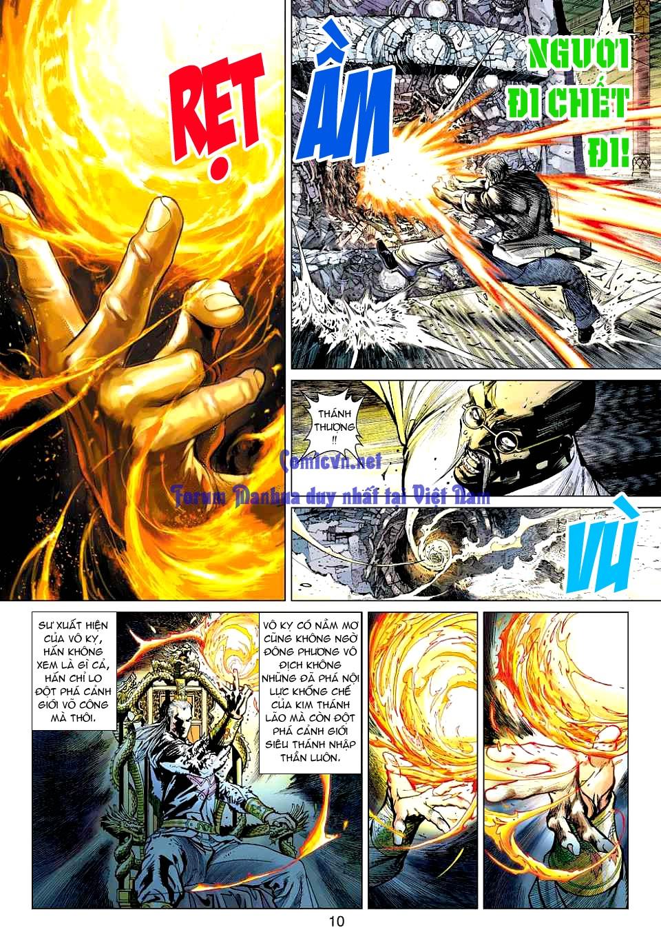 Vương Phong Lôi 1 chap 12 - Trang 10