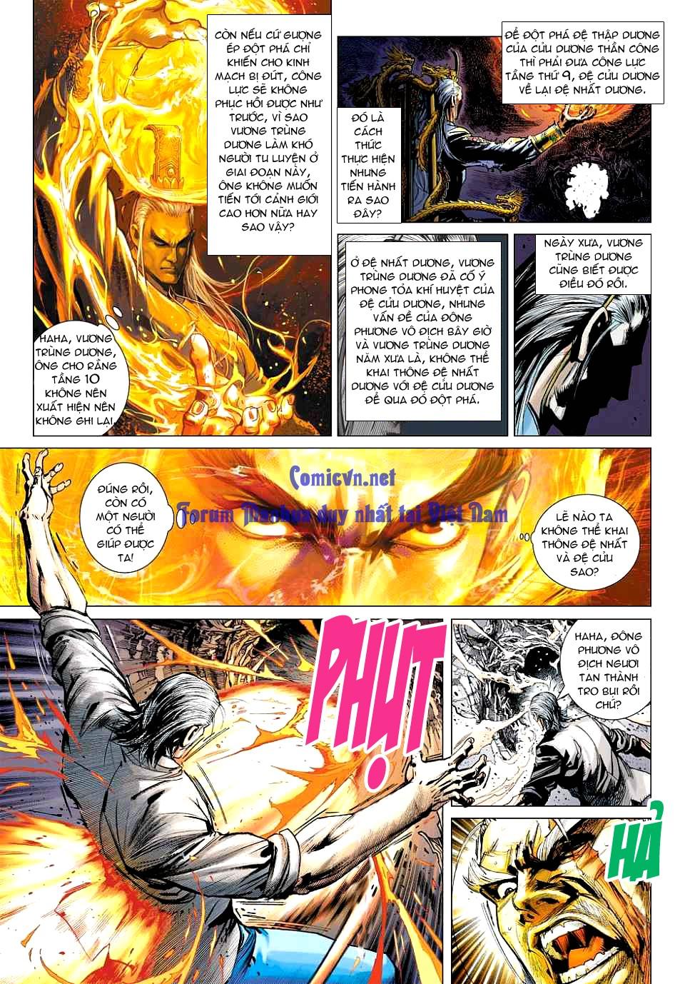 Vương Phong Lôi 1 chap 12 - Trang 11