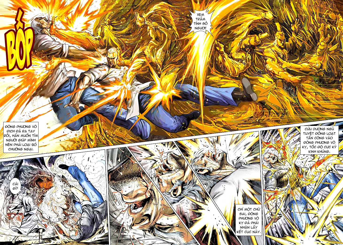 Vương Phong Lôi 1 chap 12 - Trang 12