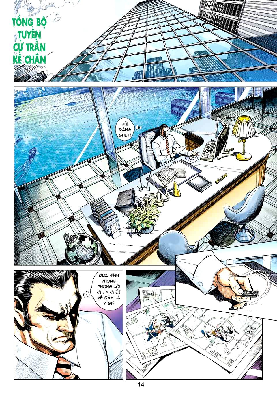 Vương Phong Lôi 1 chap 12 - Trang 13