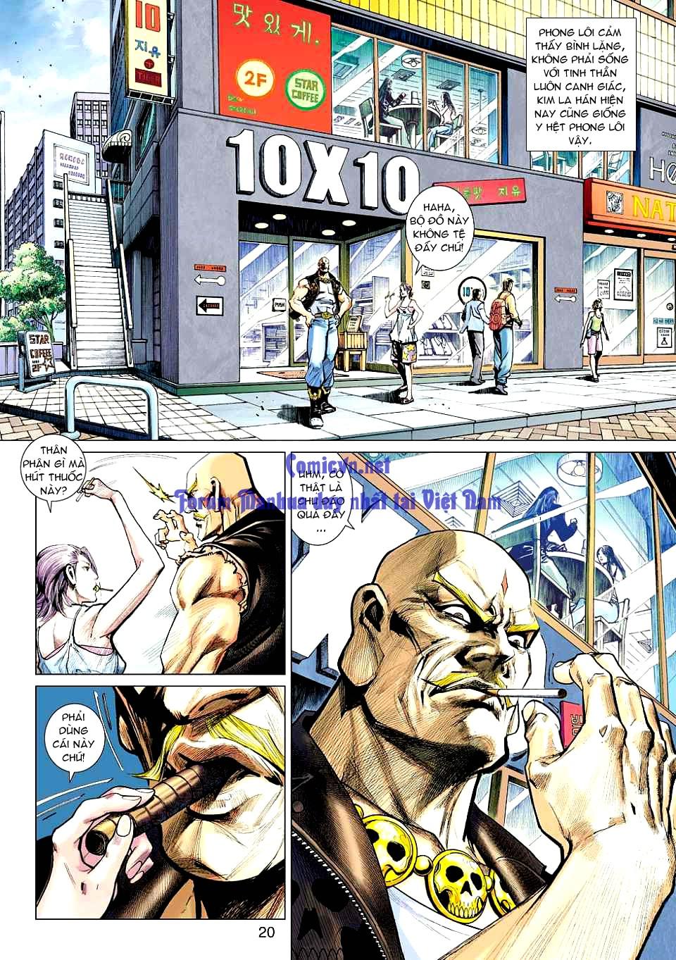 Vương Phong Lôi 1 chap 12 - Trang 19