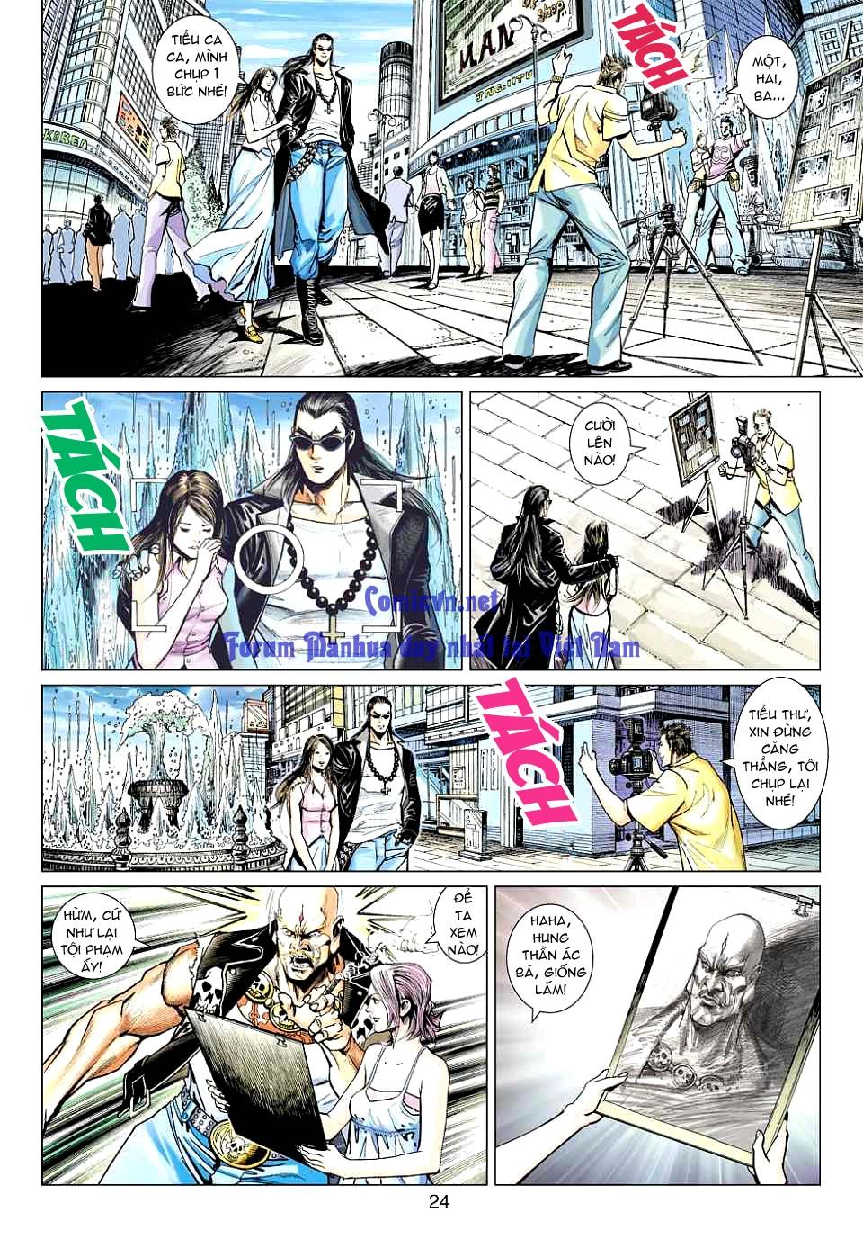 Vương Phong Lôi 1 chap 12 - Trang 23