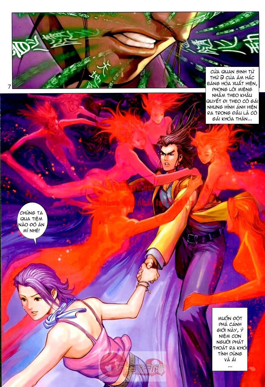 Vương Phong Lôi 1 chap 3 - Trang 7