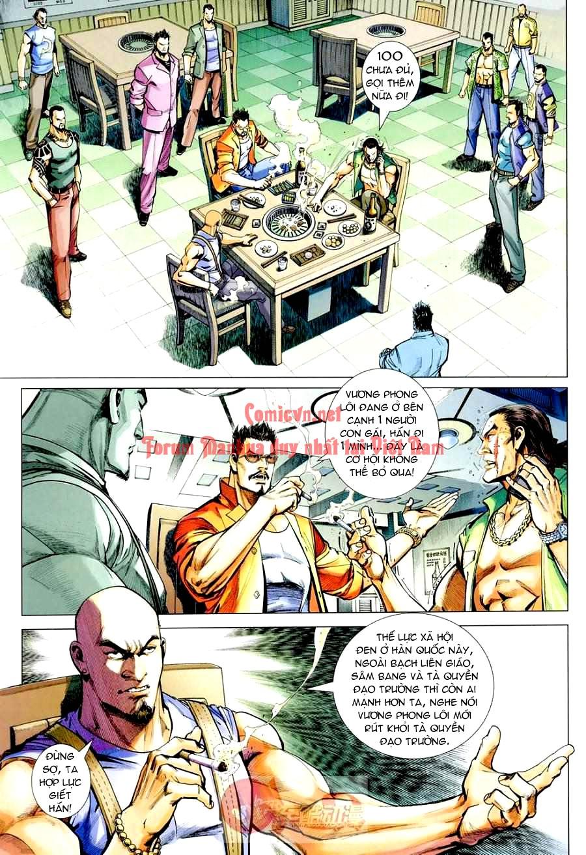 Vương Phong Lôi 1 chap 3 - Trang 9