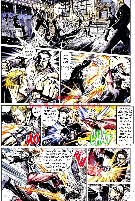 Vương Phong Lôi 1 chap 9 - Trang 14