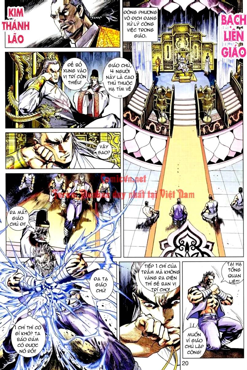 Vương Phong Lôi 1 chap 9 - Trang 20