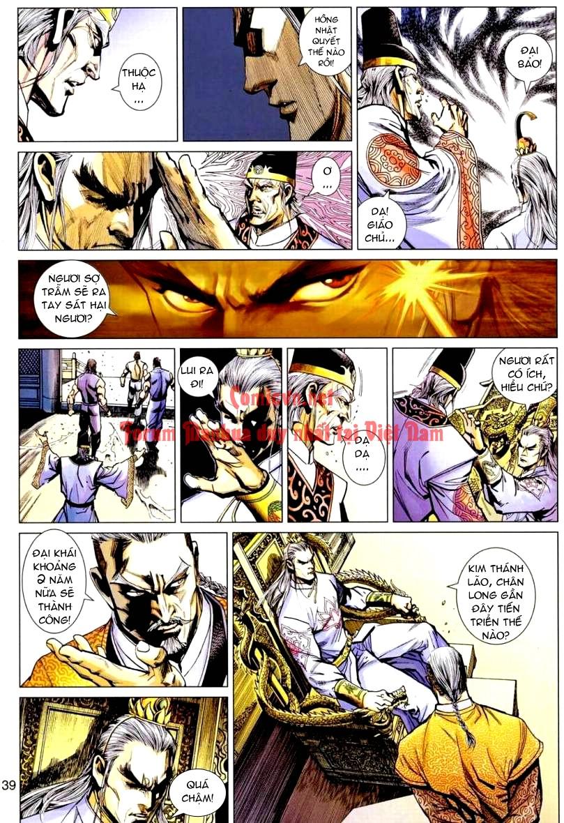 Vương Phong Lôi 1 chap 9 - Trang 23