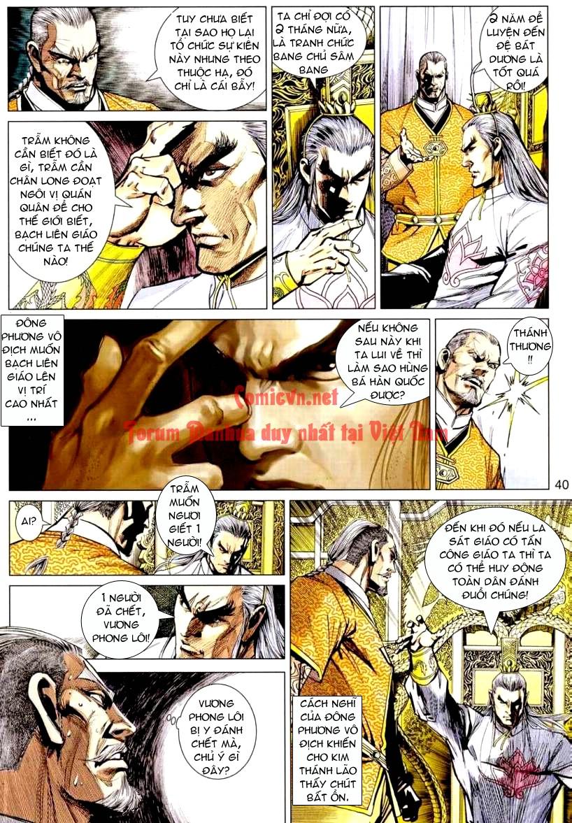 Vương Phong Lôi 1 chap 9 - Trang 24