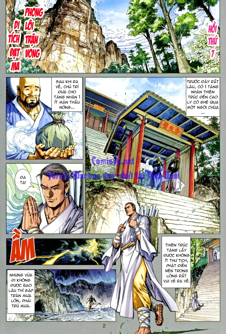 Vương Phong Lôi 1 chap 7 - Trang 2