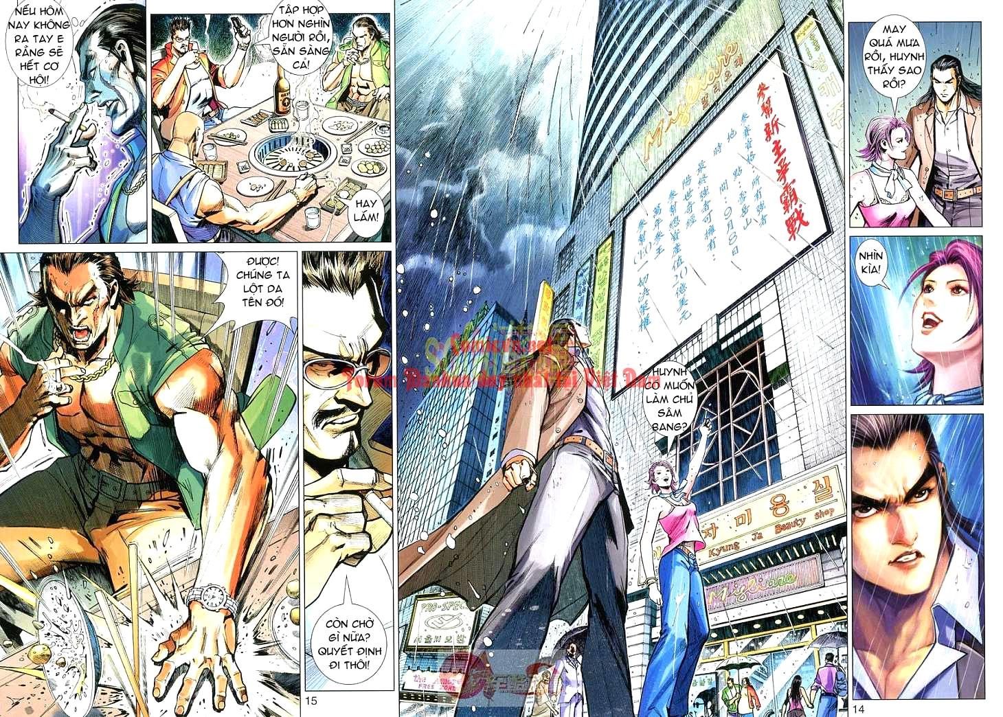 Vương Phong Lôi 1 chap 3 - Trang 14