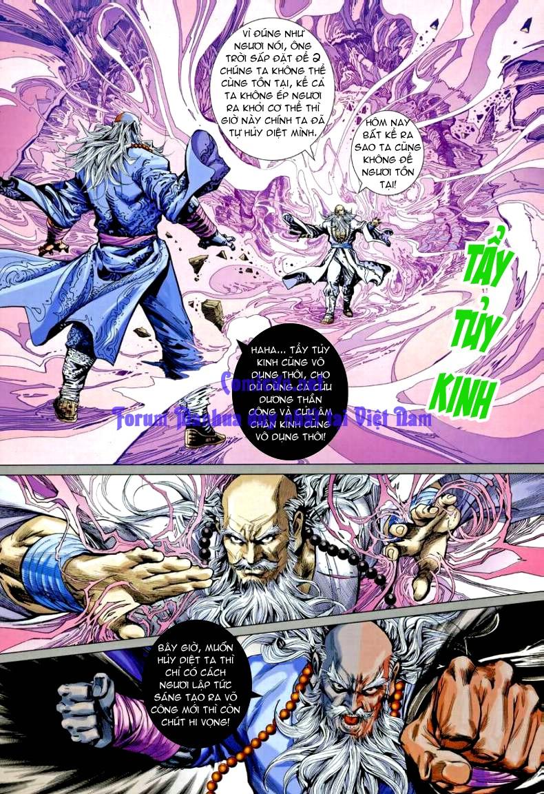 Vương Phong Lôi 1 chap 7 - Trang 16