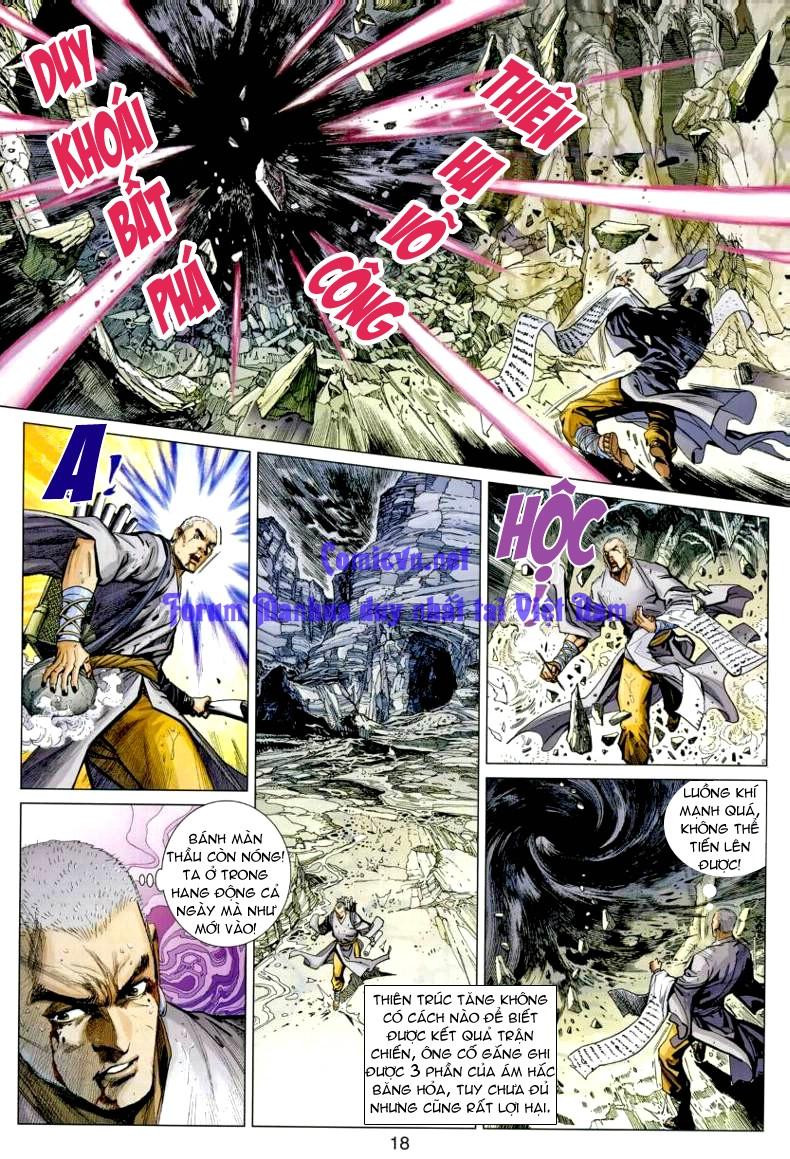 Vương Phong Lôi 1 chap 7 - Trang 17