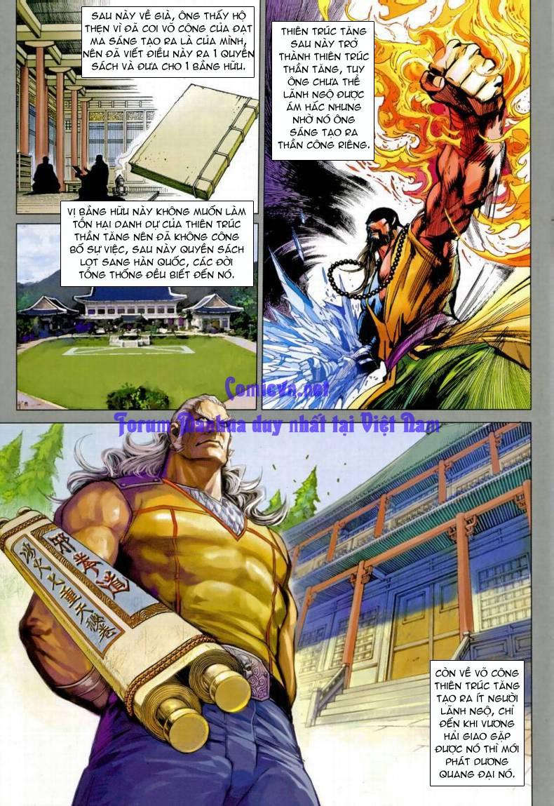 Vương Phong Lôi 1 chap 7 - Trang 18