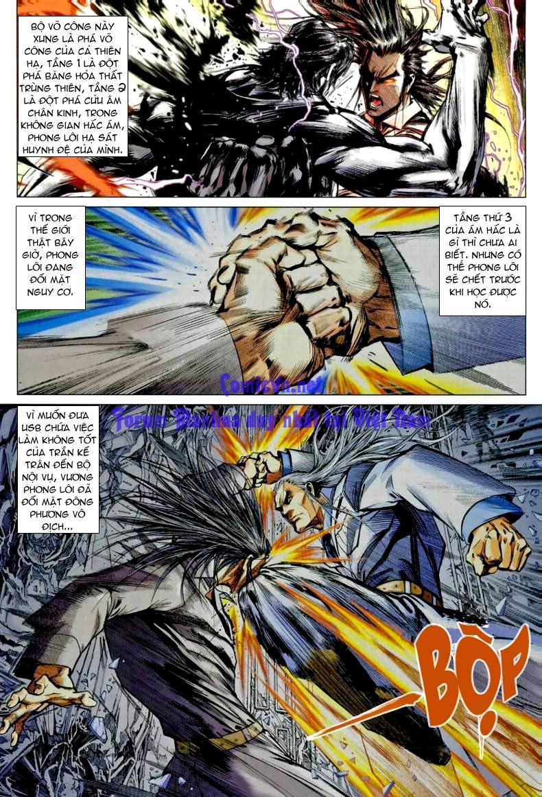 Vương Phong Lôi 1 chap 7 - Trang 19