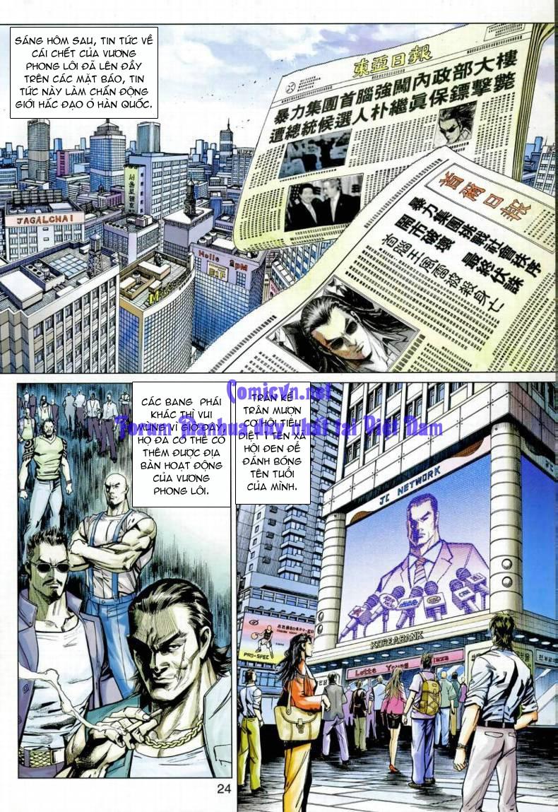 Vương Phong Lôi 1 chap 7 - Trang 23