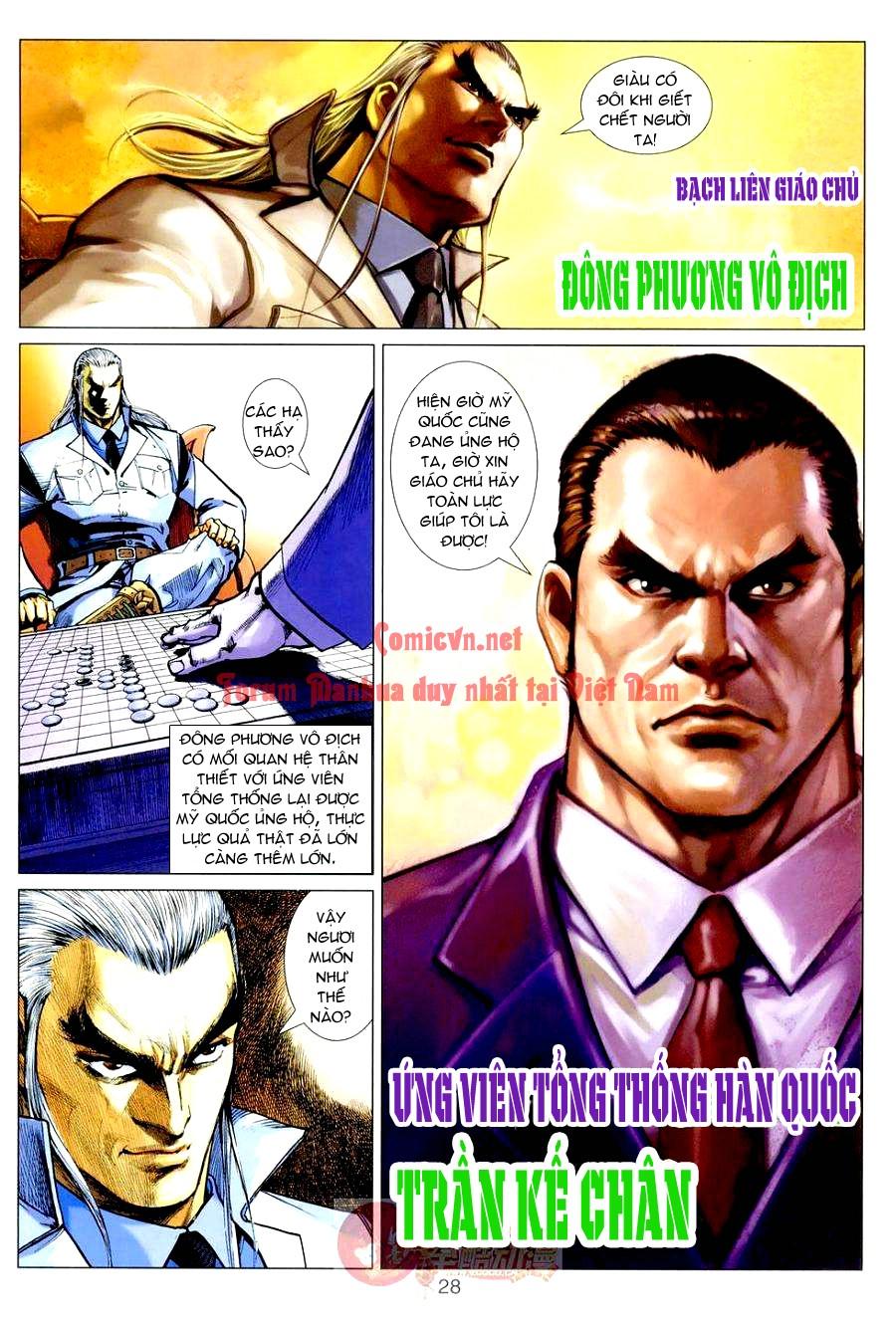 Vương Phong Lôi 1 chap 3 - Trang 24