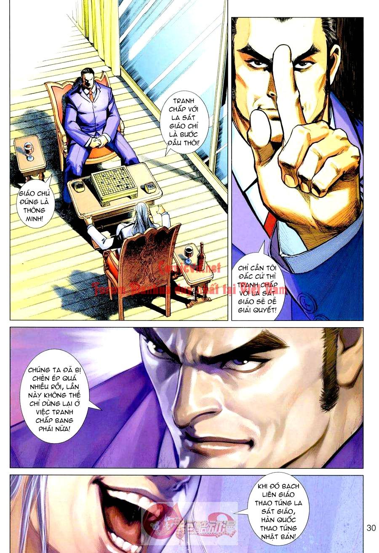 Vương Phong Lôi 1 chap 3 - Trang 25