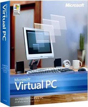 Microsoft VirtualPC 2007 Microsoft Virtual PC 6.1 (32/64 bit)