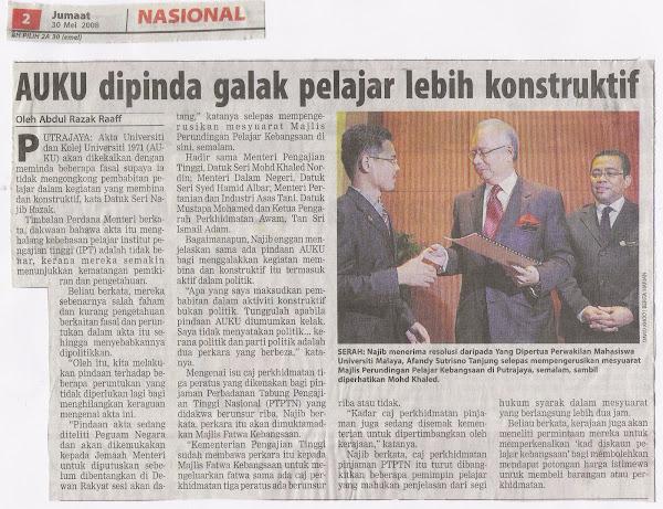 MPP MALAYSIA MENYERAHKAN RESOLUSI KEPADA TPM SEMASA MPPK 2008
