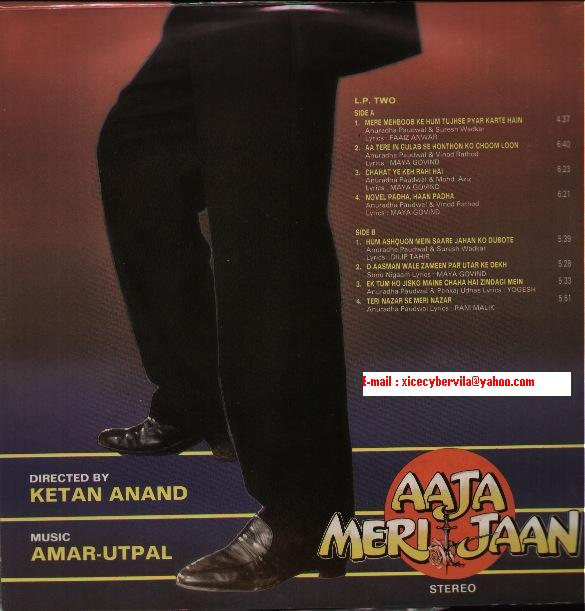 O Aasman Wale Zameen Par Utar Ke Dekh Remix - ormp3.org