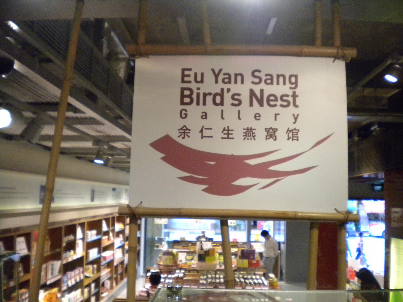 eu yan sang history In gopeng, eu kong set up a provision shop and later the yan sang  the  history of the eu yan sang business conglomerates in penang,.