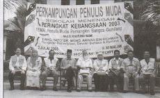 Moderator Perkampungan Penulis Muda SM Malaysia 2003