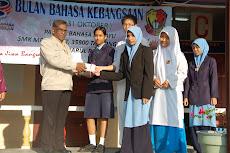 Program Bulan Bahasa Kebangsaan (BBK) 2009