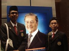 Sayembara Esei BM Kebangsaan 2007