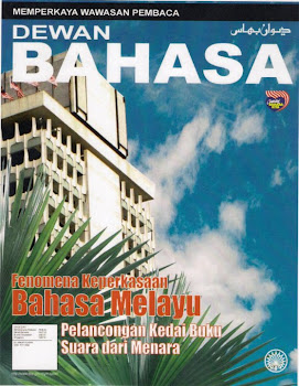 Dewan Bahasa Ogos 2010