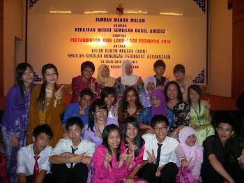 Satu Malaysia IV