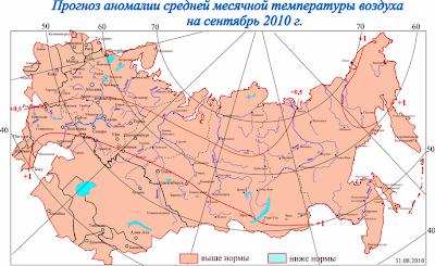 Прогноз погоды на сентябрь 2010